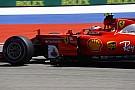F1 【F1】ライコネン、9年ぶりPPを「アウトラップのトラフィック」で失う