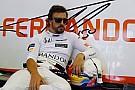 Alonso eski Honda motoruna geri döndü!