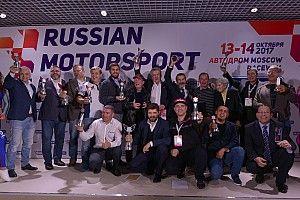 Вторая Национальная премия «Человек года в автоспорте»