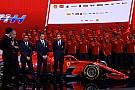 Райкконен поділився першими враженнями від нової машини Ferrari