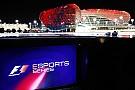 eSports All F1 teams except Ferrari commit to eSports series