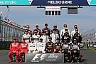 La parrilla de la Fórmula 1 2017 ya tiene foto oficial
