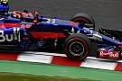 Formula 1 Sainz'ın sponsoru Toro Rosso'dan Renault'ya geçiyor