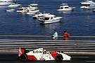 Fórmula 1 25 anos: Como Ayrton Senna virou o rei de Mônaco