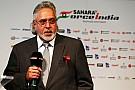 Formula 1 Mallya'dan Renault'ya cevap: Sözlerinizi yiyeceksiniz