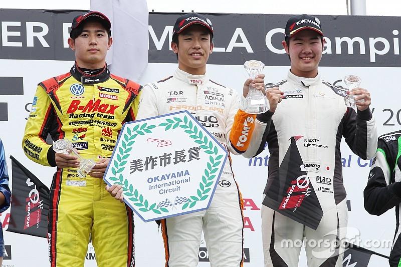 全日本F3第13戦:雨でも坪井翔が完勝、今季10勝目をマーク
