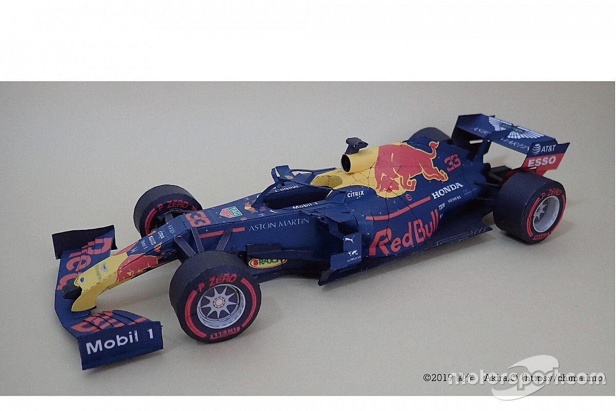 ホンダ、レース中断期間に楽しめるコンテンツ「Virtual Motorsports Land」を公開