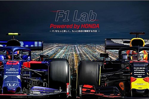 F1のことをもっと知ろう! F1ラボ夏休み特別企画がDAZN×ホンダのコラボで実現