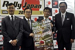 WRCをモータースポーツ振興に繋げる! ラリージャパンに向け関係者が意気込み