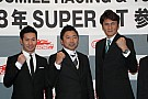 GSRから鈴鹿10耐に参戦する小林可夢偉「たくさんの賞金を獲得する!」