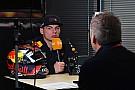 Ферстаппен підписав контракт із нідерландським телеканалом
