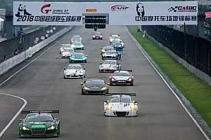 中国GT 比赛报告 China GT 成都站:天石外援强势揽双冠