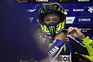 Randy Mamola: Dua sisi Valentino Rossi
