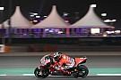 MotoGP Лоренсо: Я поруч із фаворитами гонки Довіціозо і Петруччі