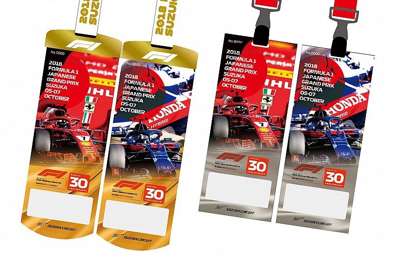 """鈴鹿F1""""30回記念""""特製チケット選択期限は7月末。人気はフェラーリ"""