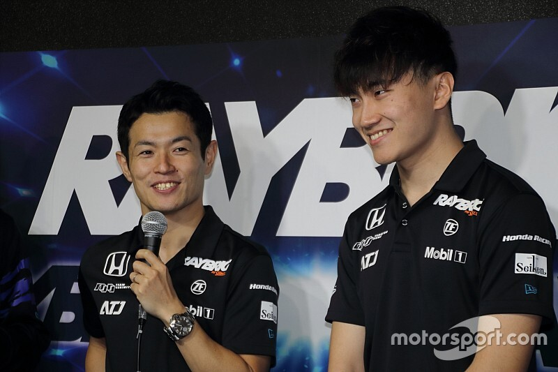 Yamamoto: Younger teammate presents a challenge