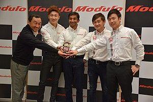 ナカジマ・レーシング、タイトルスポンサーがModuloに変更。ドライバーも一新