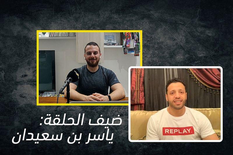 دردشات موتورسبورت: مقابلة مع ياسر بن سعيدان