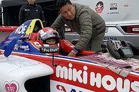 デンマークF4|Juju第2ラウンドでは優勝ならず「速さを勝ちに結びつけたい」