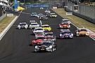 Mercedes уходит из DTM. Это конец чемпионата?