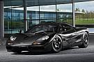 McLaren F1: la meilleure voiture au monde?