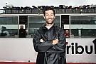 Webber bergabung dengan dewan Grand Prix Australia