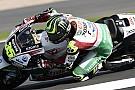 FP2 MotoGP Inggris: Crutchlow memimpin, Marquez terjatuh dua kali