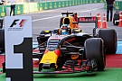 Red Bull can win races on merit in 2017, says Marko