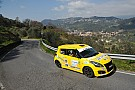 Suzuki conferma le sue attività nei rally in Italia anche per il 2018
