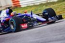 【2017年F1マシン:テクニカルスペック】トロロッソSTR12