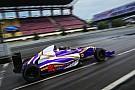 FIA F4中国锦标赛珠海站开赛在即 天气成关键