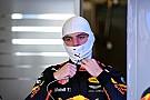 Formel 1 Teamchef: Verstappen reagierte auf Rückschläge imponierend