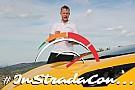 Prodotto #InStradaCon… Lamborghini Aventador S