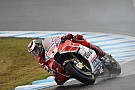 Lorenzo, Crutchlow at odds over Motegi FP1 crash
