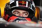 Формула 1 Букмекери вже почали приймати ставки на титул Ферстаппена у складі Mercedes
