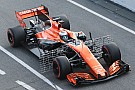 В McLaren столкнулись с поломкой во время первого дня тестов