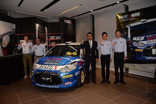【全日本ラリー】AQTEC、今季体制発表。ラリー車両レンタルも開始