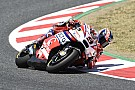 MotoGP Assen 1. Antrenman: Petrucci lider