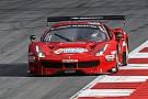 Endurance Scuderia Praha Ferrari on pole for the inaugural 24H Portimão