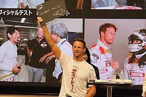 Button: Saya akan balap satu musim penuh di 2018