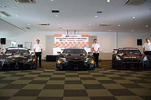 """スーパーGT第8戦もてぎで、""""Class1規定""""新型GT500車両のデモラン実施"""
