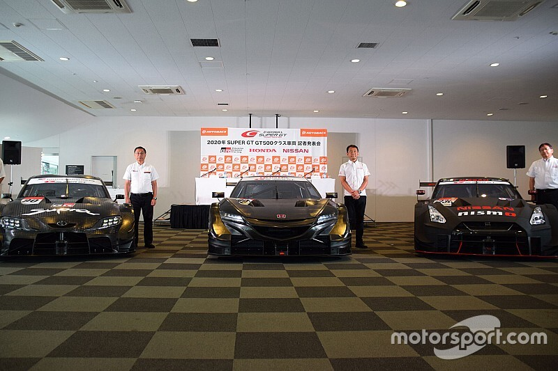 2020年導入の新GT500車両発表。ホンダNSX-GT、FR化でClass1規則に準拠