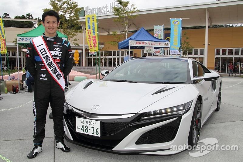 山本尚貴が栃木県小山警察署「1日署長」を務め、交通安全を呼びかけ