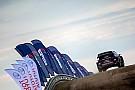 WRC FIA решила внедрить в ралли систему продвижения молодых пилотов