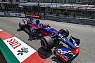 F1 Sainz, con los Red Bull delante: