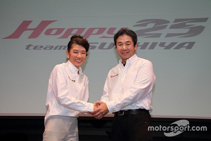 "HOPPY Team TSUCHIYA、2020年は""ダブルオーナー体制""で始動!"