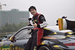 Other cars 比赛报告 泛珠新年首战 黄金城车手收获颇丰