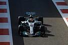 Formel 1 Formel 1 2017 in Abu Dhabi: Hamilton mit neuem Streckenrekord