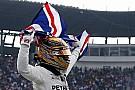Hamilton sofre, mas leva tetra no México; Verstappen vence