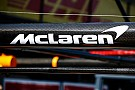 Formula 1 McLaren gets £200m cash injection from new shareholder